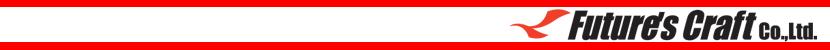 CFRP,ドライカーボン製品製造のフューチャーズクラフト