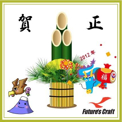 ドライカーボン・CFRP製品の製造・加工・補修ならフューチャーズクラフト2012