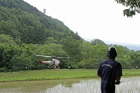 産業用無人ヘリコプター