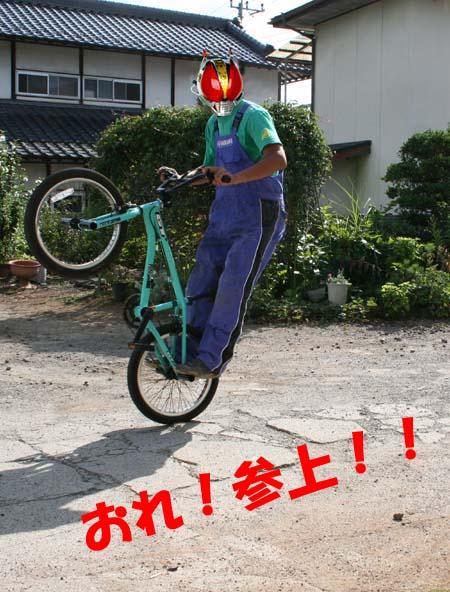 仮面ライダー??