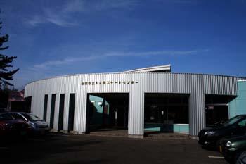 山梨県立八ヶ岳スケートセンター