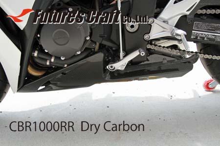 CBR1000RR用ドライカーボン・アンダーカウル