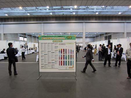 しんきんビジネスマッチング静岡2011